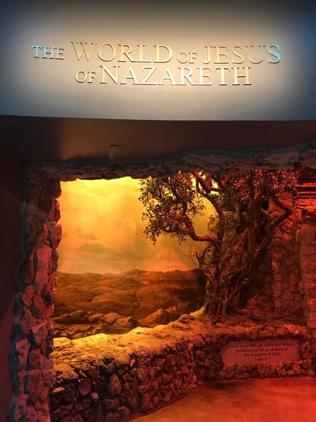 Un faux village de Nazareth dans le musée de la Bible à Washington