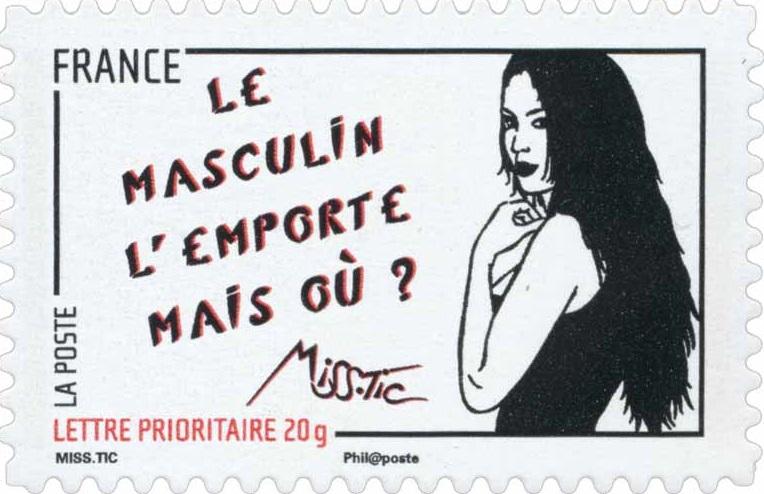Le Masculin L Emporte Sur Le Féminin Edouard Philippe Dit Non à L écriture Inclusive