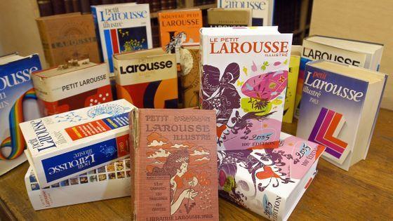 Le Petit Larousse, plusieurs exemplaires