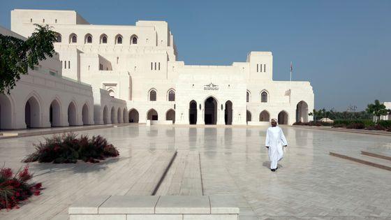 L'Opéra royal de Mascate au Sultanat d'Oman a été inauguré en 2011