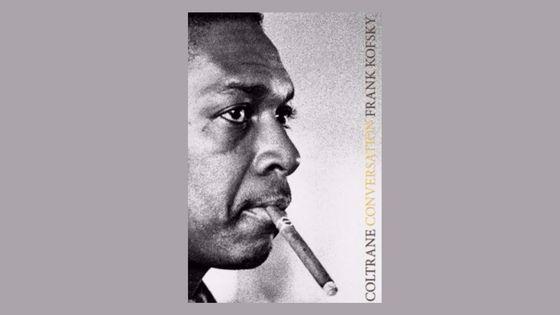 Coltrane Conversation