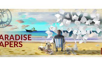 Paradise Papers : les coulisses d'une enquête internationale
