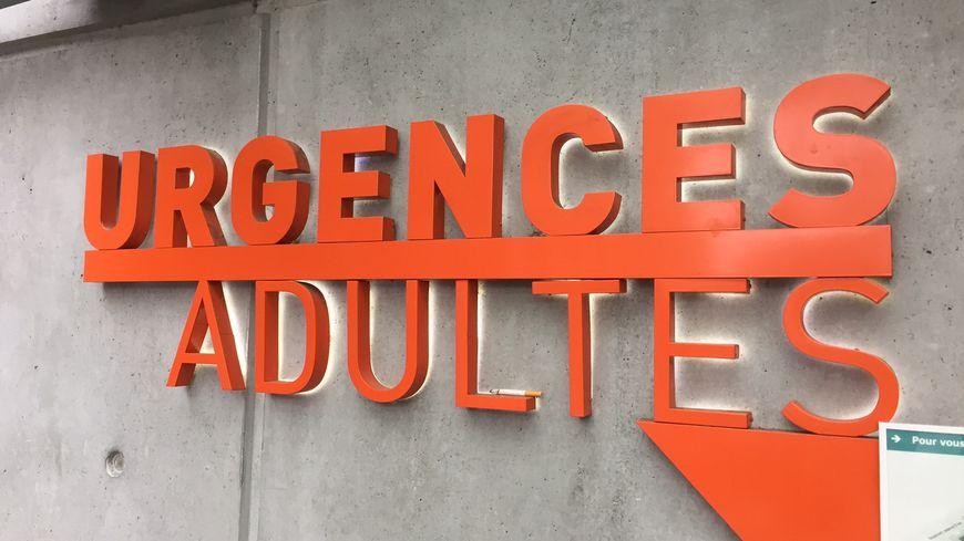 L'entrée des urgences du CHU de Dijon.