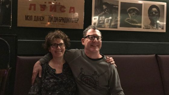 Deborah Gordon & Jed Eisenman