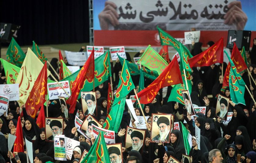 Manifestations pro-gouvernementales ce samedi 30 décembre à Téhéran