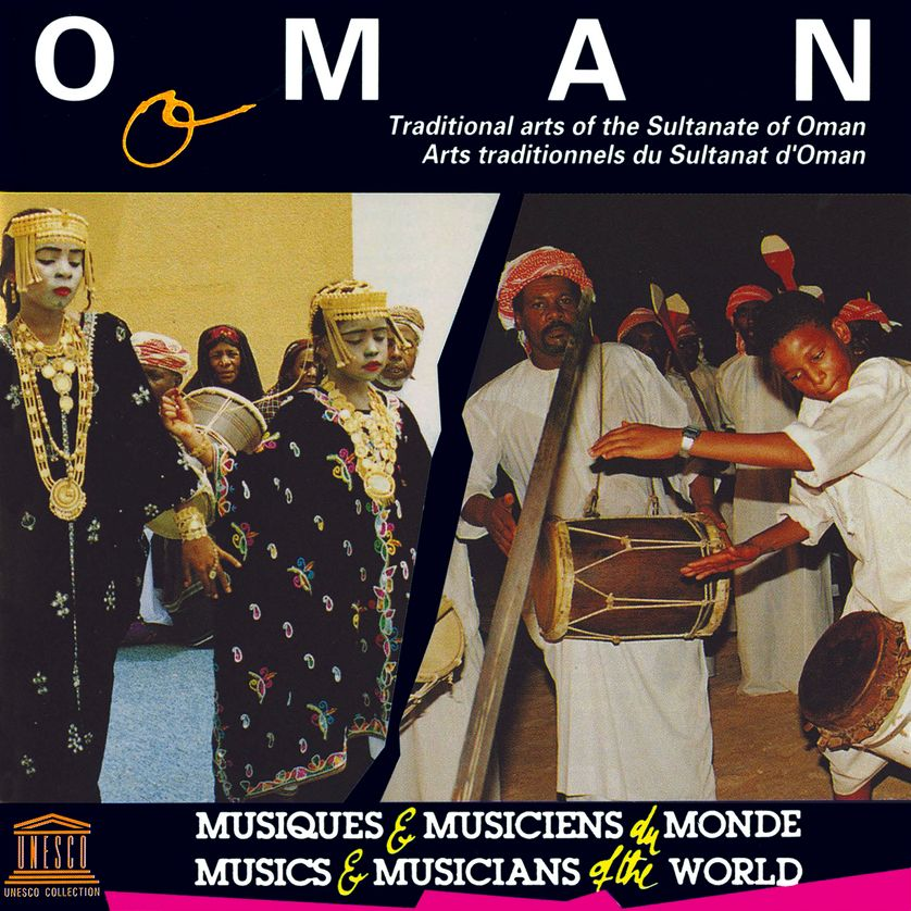 "Cover de l'album ""Oman : Traditional Arts of the Sultanate of Oman"". Smithsonian Folkways Recordings / 1993 Auvidis-UNESCO"