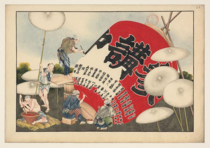 """""""Peinture d'une lanterne à Kayabachô"""", Vers 1823-1826, Non signé. Attribué à Hokusai, Lavis de couleur et encre sur papier japonais, BnF, département des Manuscrits"""