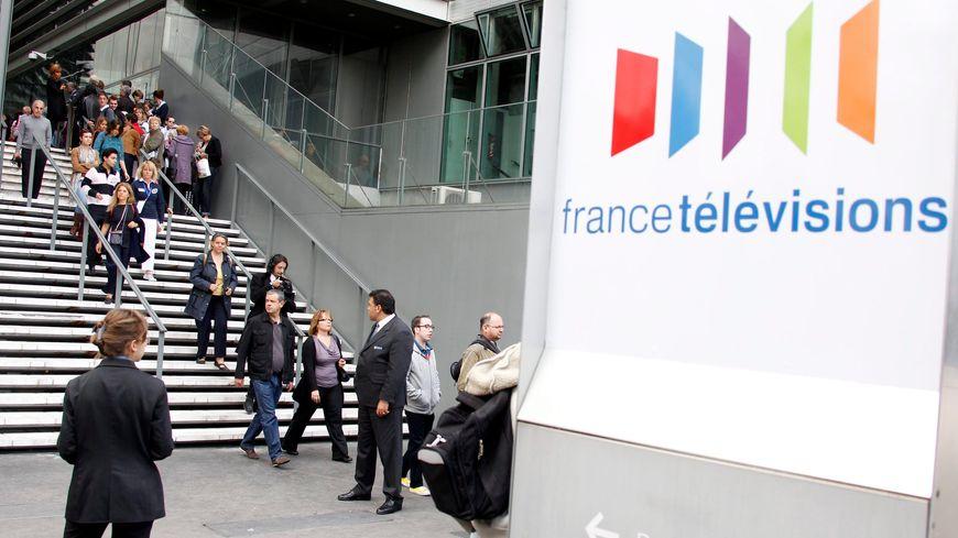 Les locaux de France Télévisions à Paris.