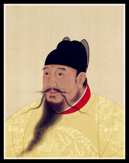 Portrait de cour de l'empereur Ming Yongle