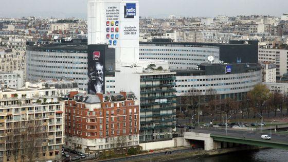 La Maison de la Radio (2008)