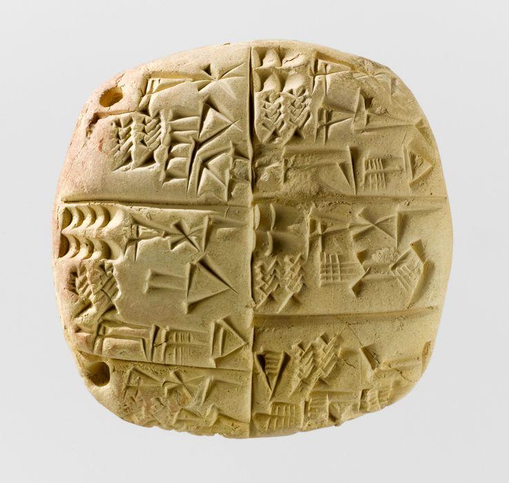 Tablette cunéiforme de l'époque sumérienne