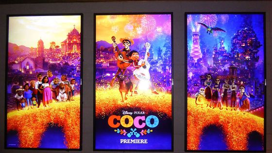 LOS ANGELES, CA - NOVEMBER 08: A general view of atmosphere at the U.S. Premiere of Disney Pixar's 'Coco' at El Capitan Theatre on November 8, 2017 in Los Angeles, California