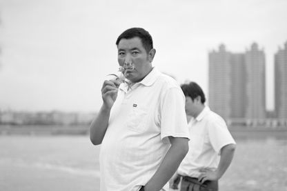 Country of Ambition/Lianzhou Foto Festival