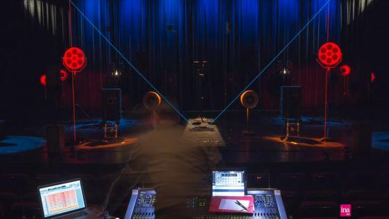 Bertrand Dubedout : ZAZPIAK A œuvre acousmatique 8 pistes