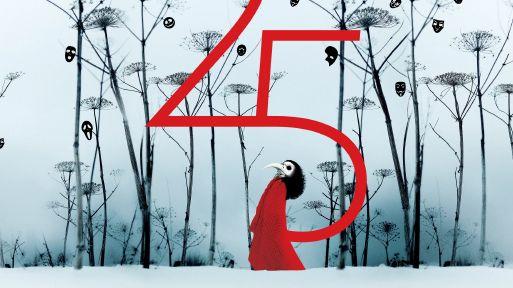 25 e Festival International du Film Fantastique de Gérardmer