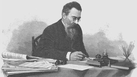 Nikolay A. Rimsky-Korsakov in his cabinet, © Е. Мрозовоской