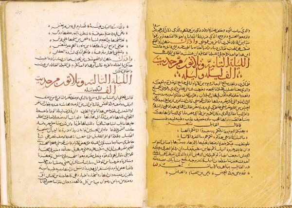 Les Mille et Une Nuits : photo de deux pages d'un manuscrit syrien du XIVe siècle. Bibliothèque nationale de France