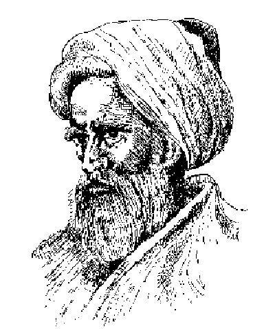 Dessin supposé représenter Alhazen (Ibn Al-Haytham) illustrant un manuel scolaire iranien (avant 1970)