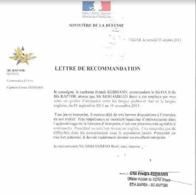 Lettre de recommandation de Mohammad Basir Ibrahimi - Aucun(e)