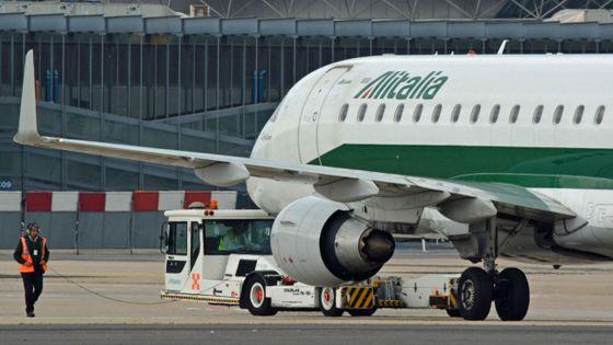 La viole de gambe a été détruite sur un vol de la compagnie italienne Alitalia