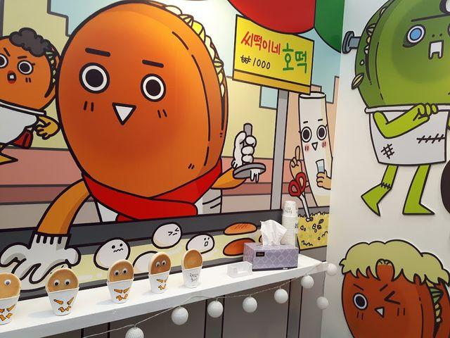 Image extraite du webtoon destiné à faire la promotion de la ville de Busan