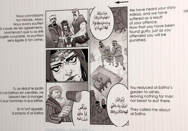 Planches de BD de Mohammed El Bellaoui (Rebel spirit), auteur marocain, dans l'exposition Nouvelle génération, La bande dessinée arabe aujourd'hui