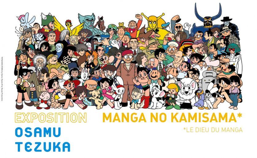 © Tezuka productions