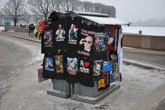 """Boutique de souvenirs """"dédiée"""" à Vladimir Poutine à Saint Petersbourg"""