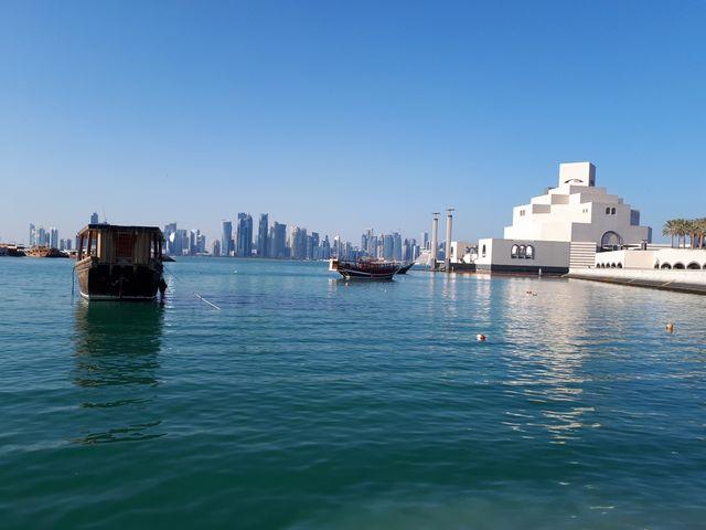 Doha. Le Musée de l'art islamique