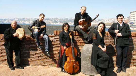 Neapolis Ensemble