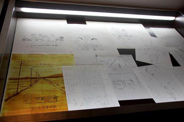 Dans l'exposition Naoki Urasawa au Festival International de la BD d'Angoulême