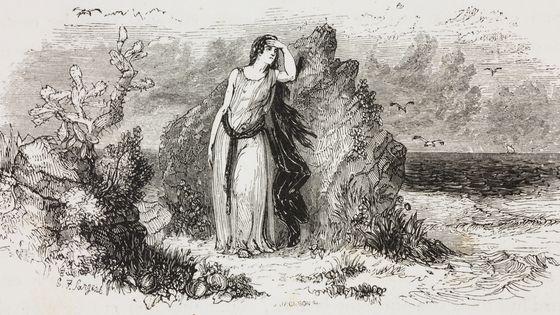 Ariane à Naxos (détail), gravure de Christopher Wordsworth (1841)