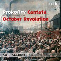 Cantate pour le XXème anniversaire de la Révolution d'Octobre op 74 : 1. Prélude