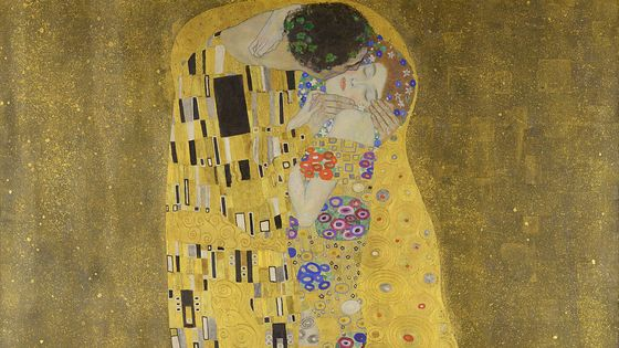 Le baiser Gustav Klimt (1908-1909 - huile sur toile)