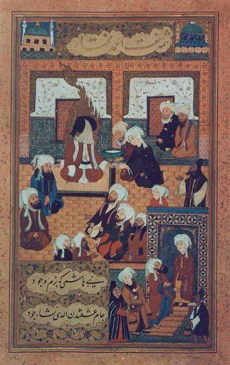 Mahomet au milieu des sahabah (miniature turque de la fin du XVIe siècle)