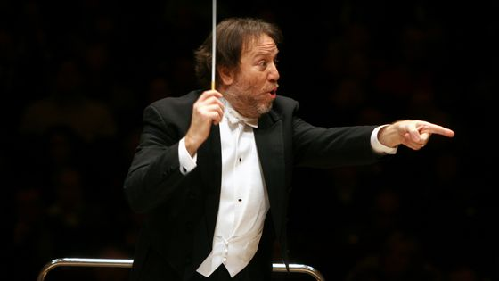 Riccardo Chailly conducts the Leipzig Gewandhaus Orchestra in Richard Strauss's 'Don Juan' at Carnegie Hall on Monday night, March 5, 2007