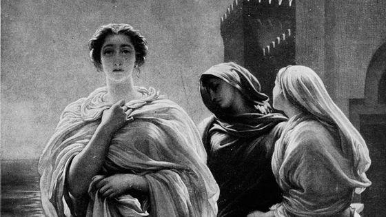 Hélène de Troie, peinture (détail) de Frederic Leigh