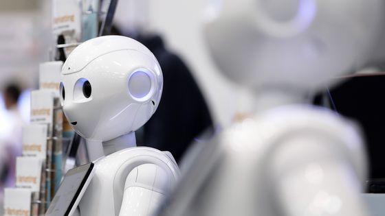 Robot photographié au SoftBank Robot World 2017