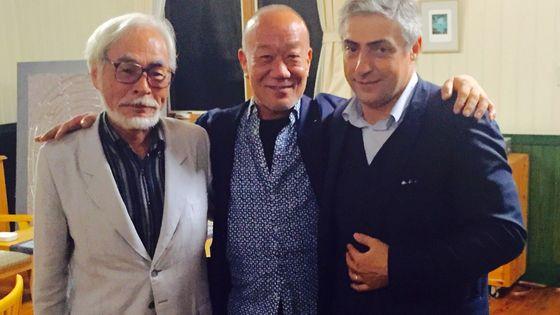 Hayao Miyazaki, Joe Hisaishi et Giovanni Mirabassi