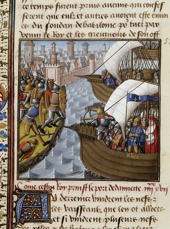 """Septième croisade : le roi Saint Louis et les croisés assiégeant Damiette en juin 1249 en Basse Egypte. Miniature tirée du manuscrit """"Speculum historiale"""" de Vincent de Beauvais, musée Condé, Chantilly."""