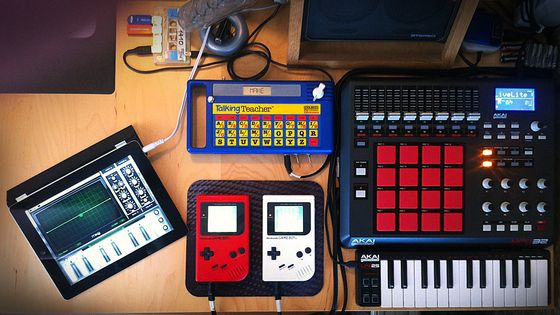"""Home Studio Gameboy/Chiptune Set """