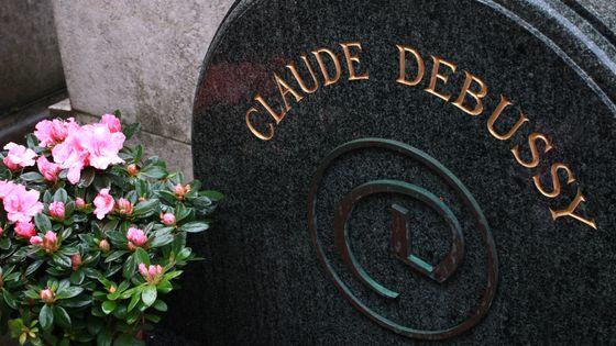 Journée spéciale Claude Debussy