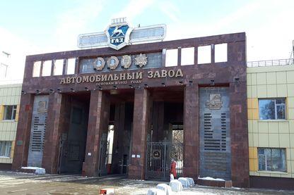 L'entrée historique de l'usine automobile de Nijni Novgorod où Poutine a annoncé sa candidature en décembre dernier