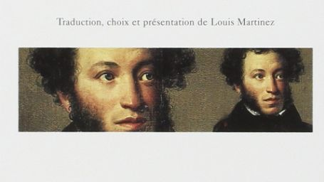 Etranger mon ami - Alexandre Pouchkine