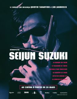 Coffret Seijun Suzuki