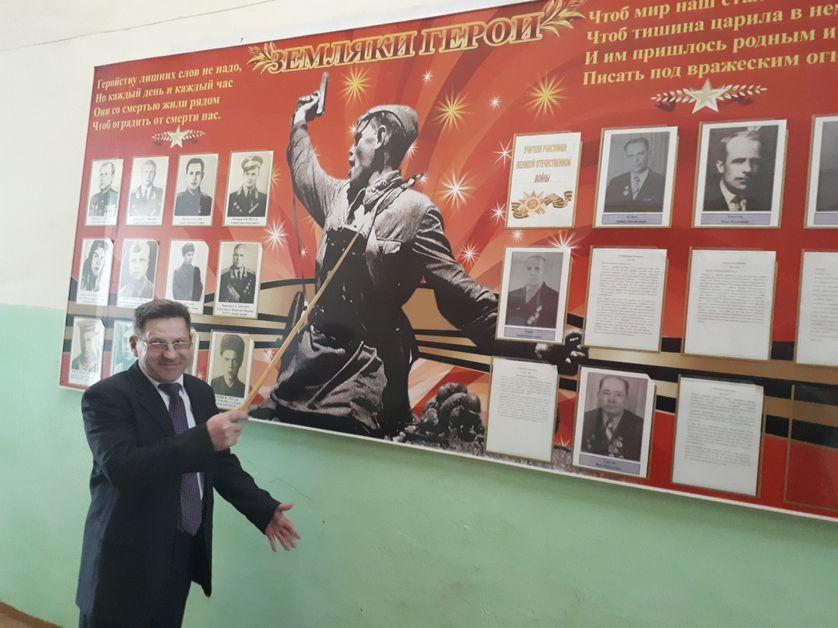 Dans le musée de l'école la plus ancienne d'Ardatov les héros de la guerre de 1941-45 sont à l'honneur