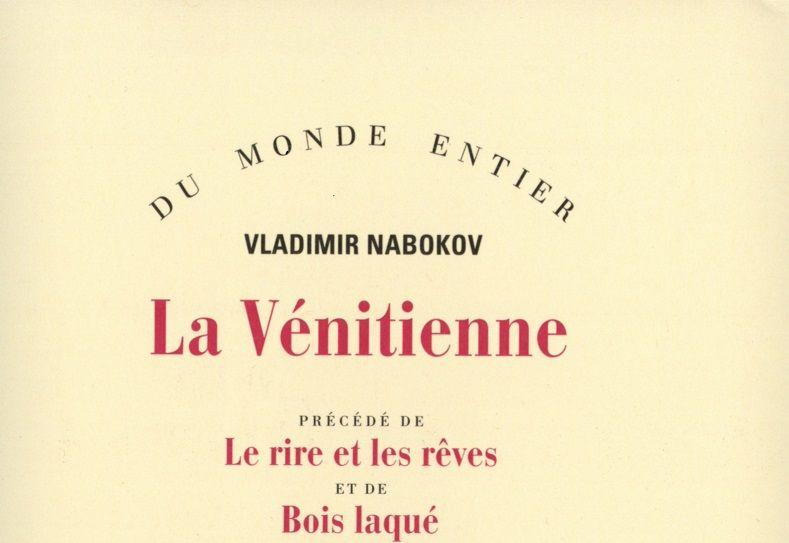 """Détail de la couverture du recueil de nouvelles """"La Vénitienne"""" de Vladimir Nabokov"""