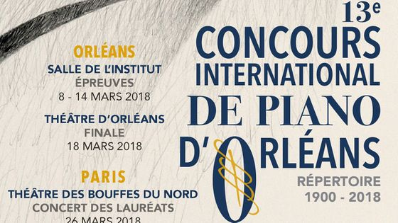 13e Concours International de Piano Orléans