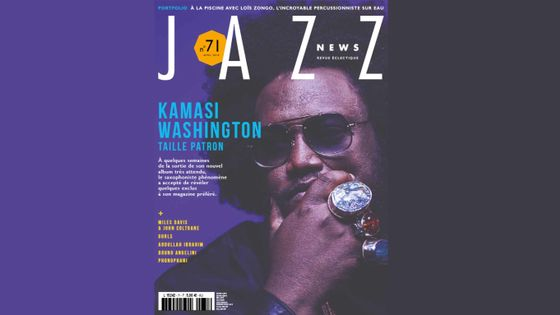 Jazz News d'avril 2018