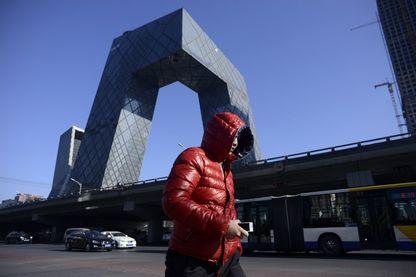 La CCPV Tower à Pékin